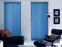 Вертикални щори син цвят